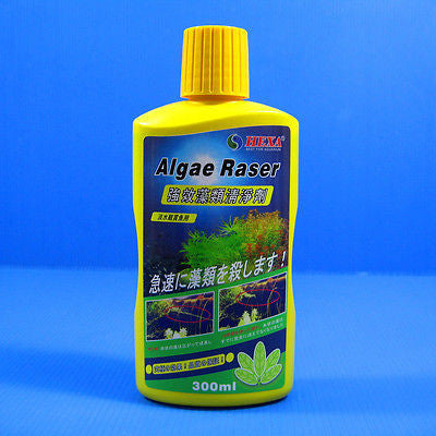 HEXA Algae Rrser 300ml / 10oz freshwater pond aquarium algae control Remover