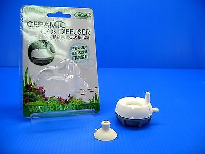 Ceramic CO2 Diffuser 20mm silicon suction cup - aquarium plants Atomizer Reactor