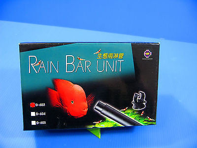 "Rain Bar Unit for 35"" fish tank Outflow Pipe 16/22mm"
