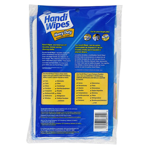 Clorox Handi Wipes Heavy Duty Reusable Cloths 3 Pieces - 4 Pack