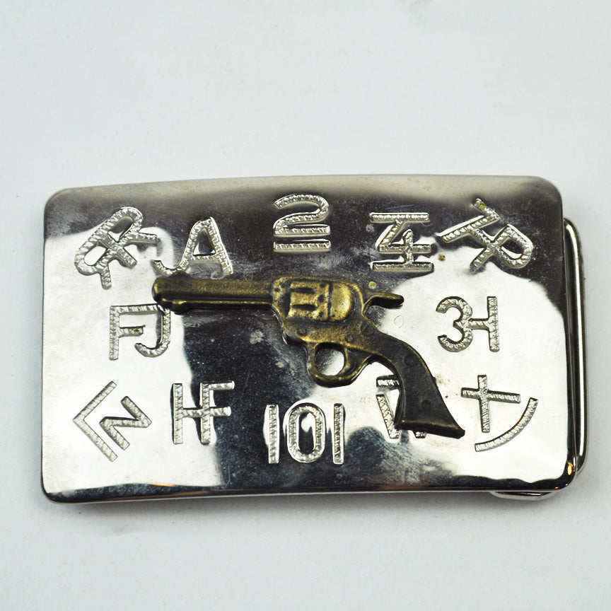 Pistol and Ranch Brands Silver Buckle