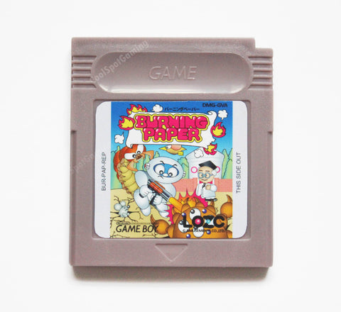 Burning Paper - English Language - Game Boy
