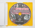 Castlevania: Symphony of Destruction (Beats of Rage) - Dreamcast