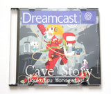 Cave Story - Dreamcast