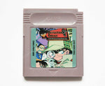 Detective Conan: The Mechanical Temple Murder Case - English Translation - Game Boy Colour