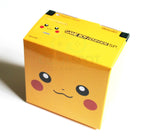 Game Boy Advance SP Replacement Empty Console Box - Pikachu Pokemon Edition