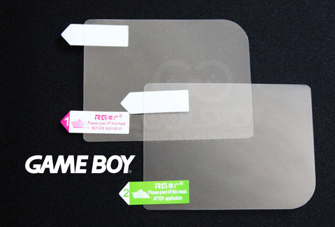 2 x Game Boy Original DMG Screen Protectors