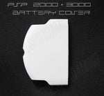 PSP 2000/3000 Slim/Lite Replacement Battery Cover - White