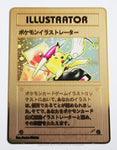 Pikachu Illustrator Gold Metal Pokemon Card