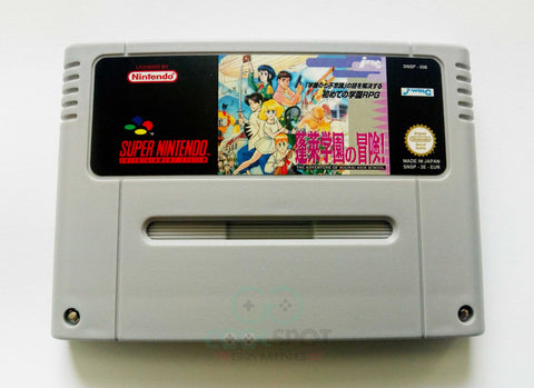 The Adventure of Hourai High - English Translation - SNES (EUR/PAL)