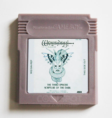 Wizardry Gaiden III: Scripture of the Dark - English Translation - Game Boy