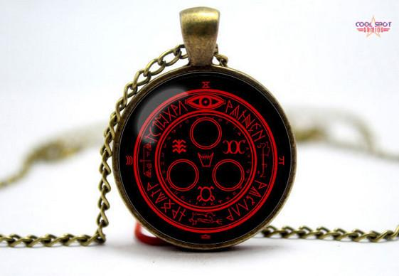 Silent Hill - Halo of the Sun Pendant Necklace