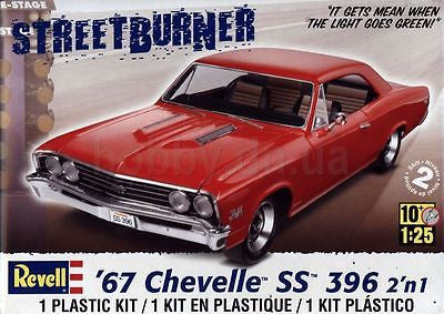 854285 1/25 '67 Chevelle SS 396 - chromewheelsimulators.com