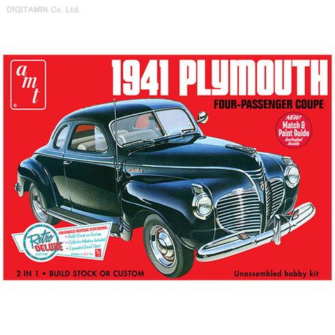 AMT919/12 1/25 1941 Plymouth Coupe ETS Hobby Shop
