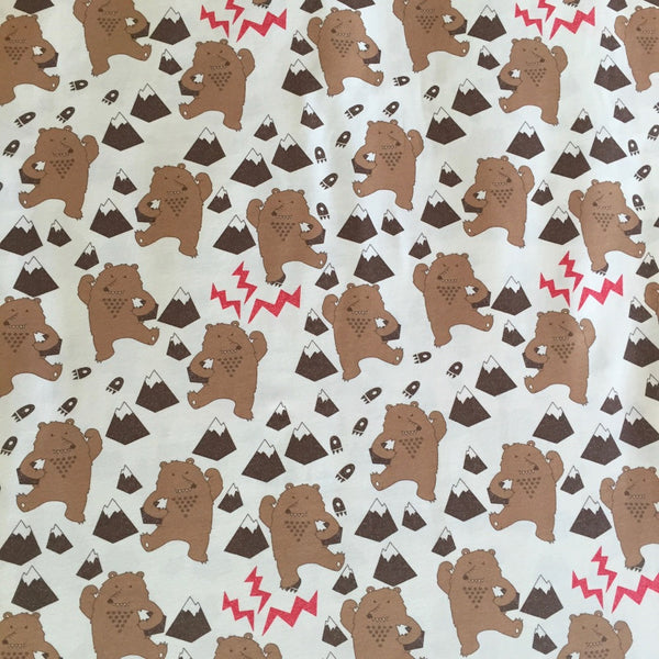 Grumpy Bear organic cotton jersey (by the half metre)