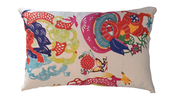 Mandarin Bright Pillow - Lumbar
