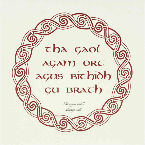 Outlander Jamie Claire box set stationery Gaelic phrase greeting card Tha gaol agam ort, made in Scotland