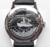 Sturmanskie Heritage Arctic Watch 2409/2261293
