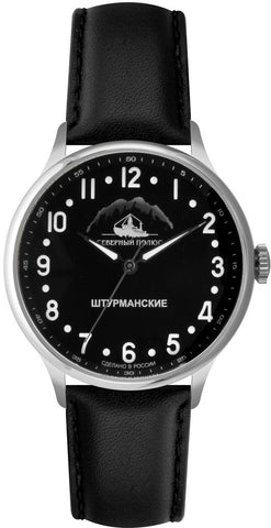 Sturmanskie  Arctic 2409/2261291