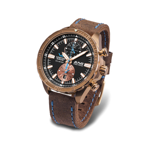 Vostok Europe ALMAZ Space Station Bronze Watch 6S11/320O266