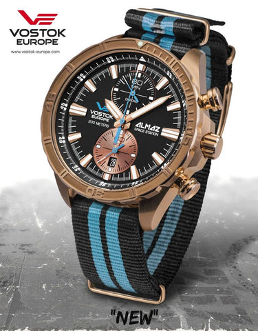 Vostok Europe ALMAZ Space Station Bronze/Black Watch 6S11/320O266N