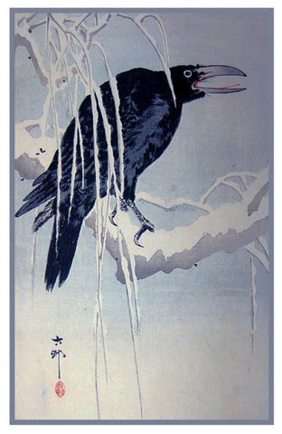 Japanese Artist Ohara Shoson's Crow on a Branch in the Rain Counted Cross Stitch Pattern
