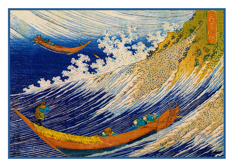 Choshi Boats in the Waves by Japanese artist Katsushika Hokusai Counted Cross Stitch Pattern