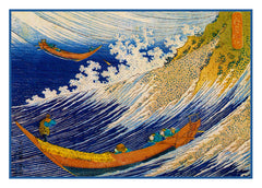 Choshi Boats in the Waves by Japanese artist Katsushika Hokusai Counted Cross Stitch or Counted Needlepoint Pattern - Orenco Originals LLC