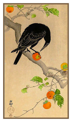 Japanese Artist Ohara Shoson's  Crow on Persimmon Branch Counted Cross Stitch Pattern