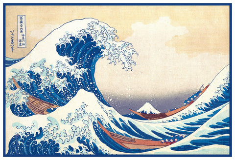 The Great Wave by Japanese artist Katsushika Hokusai Counted Cross Stitch Pattern