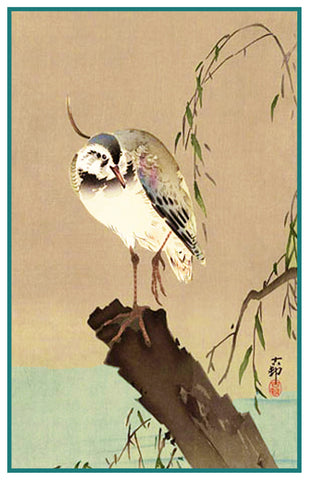 Japanese Artist Ohara Shoson's Lapwing Bird on a Tree Stump Counted Cross Stitch Pattern