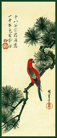 Bird Macaw on a Pine Branch by Utagawa Hiroshige Counted Cross Stitch Pattern DIGITAL DOWNLOAD