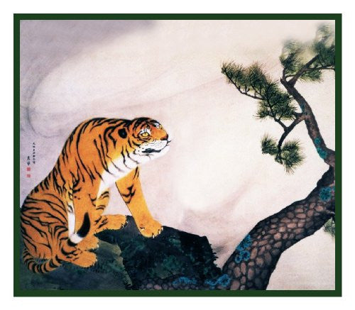 Tiger by Japanese artist Maruyama Okyo Counted Cross Stitch or Counted Needlepoint Pattern