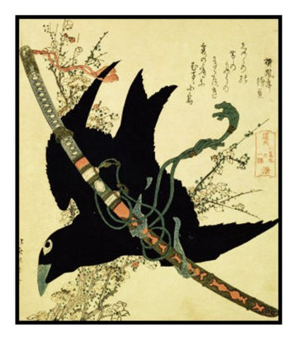 The Little Raven Minamoto Clan Sword by Japanese artist Katsushika Hokusai Counted Cross Stitch or Counted Needlepoint Pattern
