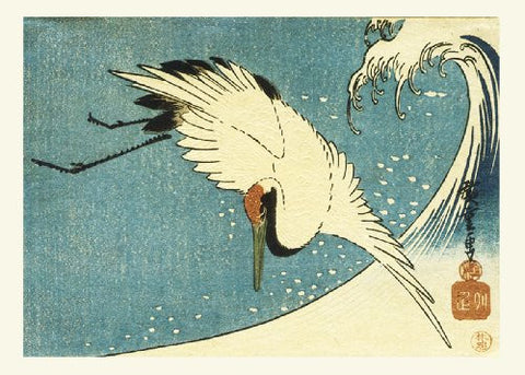 The Crane Above the Wave by Japanese artist Utagawa Hiroshige Counted Cross Stitch Pattern
