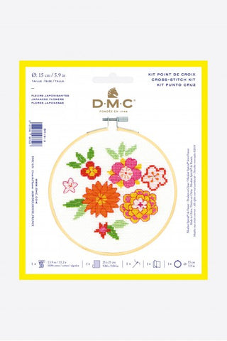 JAPANESE FLOWER  - DMC Stitch Kit -  Great for a New Stitcher!