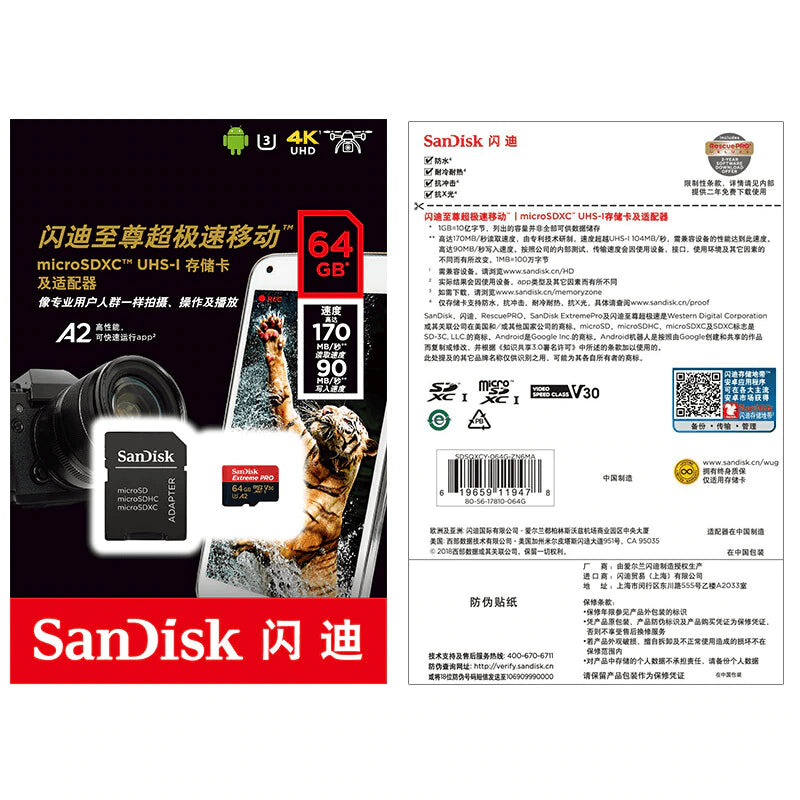 Sandisk Micro SD Extreme Pro Memory Card High Speed 32GB 64GB 128GB 256GB 400GB Pic6