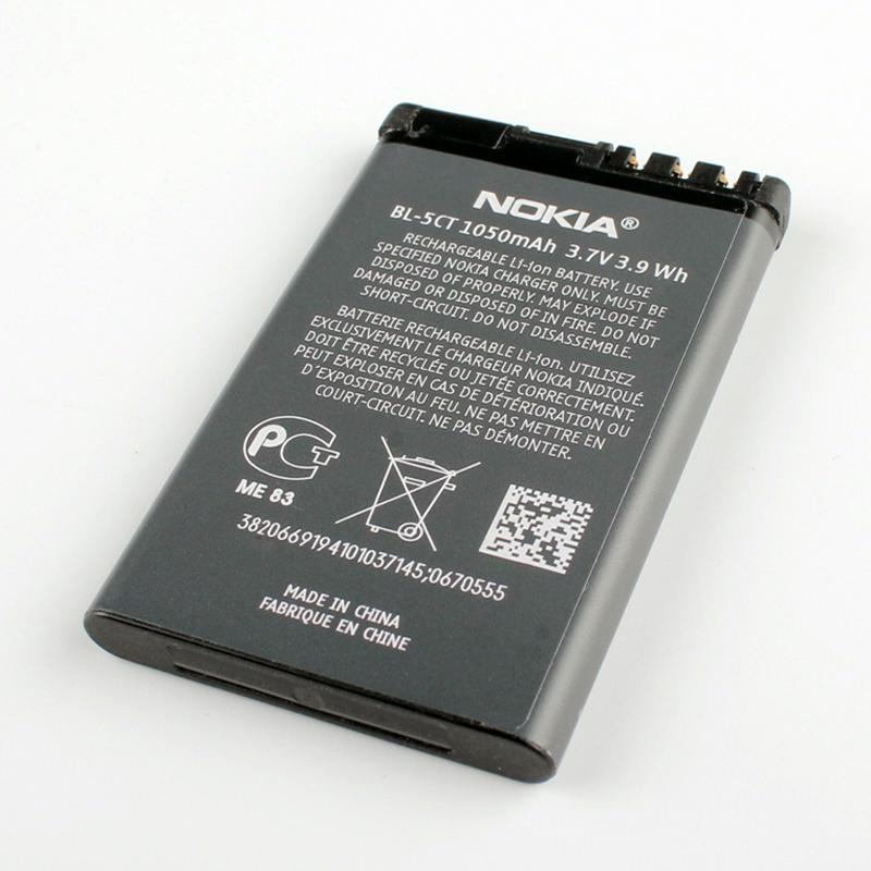 New Original BL-5CT 1050 mAh Battery for Nokia C3 X3 3720 5220 5310 6730 7510 Pic2