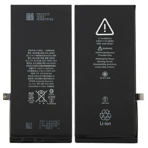 New 2691 mAh Replacement Battery + Tools for iPhone 8 Plus A1864 A1897 A1898 - Batteries