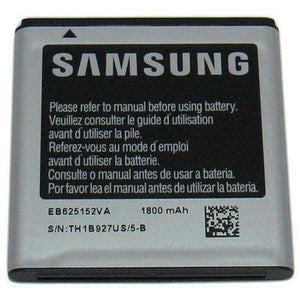 Samsung Galaxy S2 SCH-R760 S2 Epic 4G Touch SPH-D710 battery 1800 mAh - Batteries