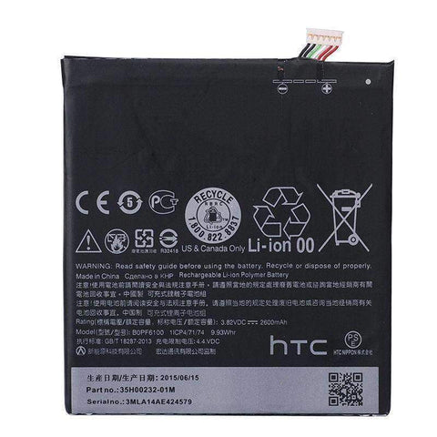 Image of Original HTC Battery model B0PF6100 2600 mAh for Desire 820 - Batteries