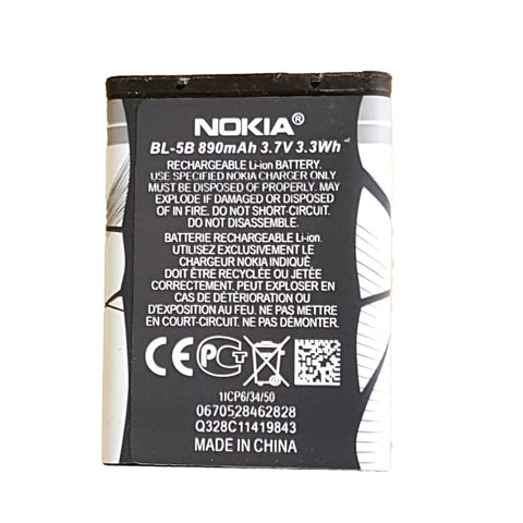 Original Nokia BL-5B Battery 890 mAh - Batteries