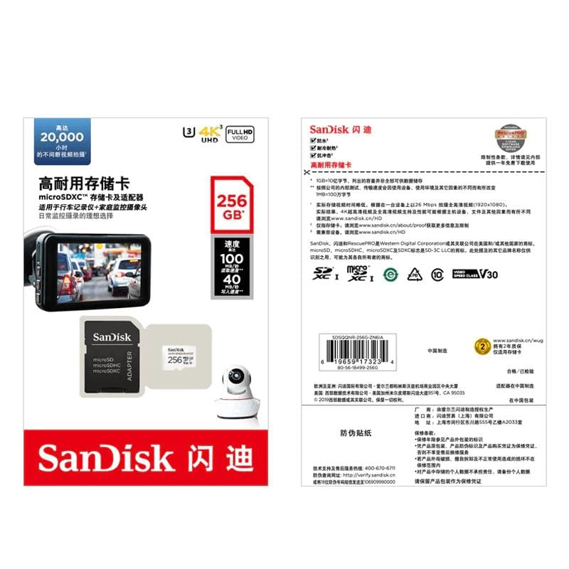 SanDisk Micro SD Card High Endurance Video Monitoring 32GB 64GB 128GB 256GB Pic10