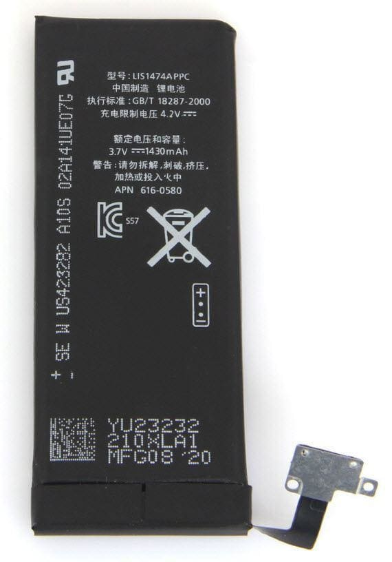 iPhone 4S Battery Pic2