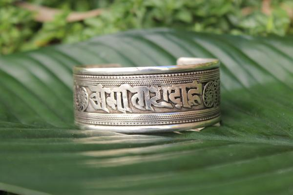 [Mantra filigree adjustable cuff gypsy bohemian style jewelry or jewellery]- The Namaste Boutique