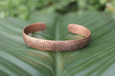 [Copper mantra adjustable cuff gypsy bohemian style jewelry or jewellery]- The Namaste Boutique