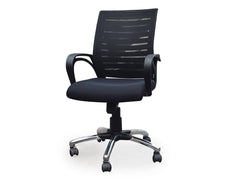 Hailey Office Chair GMC Express Chair FN-GMC-005778