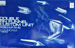 MG 1/100 Double Fin Funnel Set [P-Bandai Hobby Online Shop Exclusive]