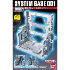 Builders Part System Base 001 [White]