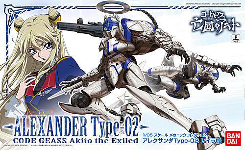 1/35 Code Geass GAIDEN Akito the Exiled - Alexander Type-02 Leila Unit